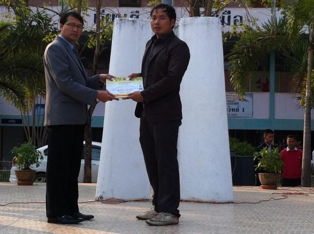 นายพฤทธิ์พล ชารี หัวหน้ากลุ่มสาระฯ การงานฯ ตัวแทนรับเกียรติบัตรรายการแข่งขันกลุ่มสาระฯ การงานฯ