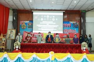 ประชุมผู้ปกครอง63_200909_10